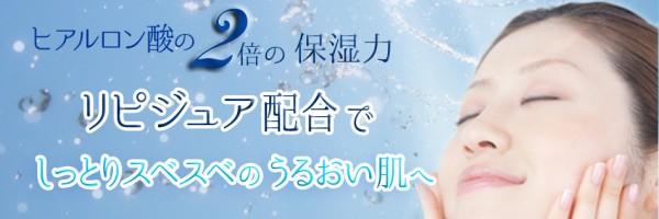 cinq-face-banner950